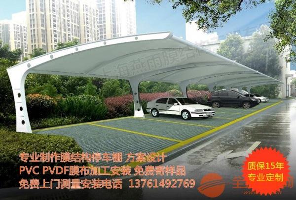 义乌市单开立柱钢结构停车蓬立柱焊接安装