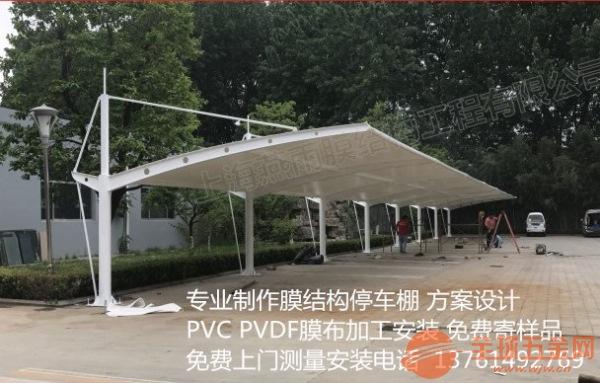 丹阳市简易钢结构汽车停车篷|停车雨篷