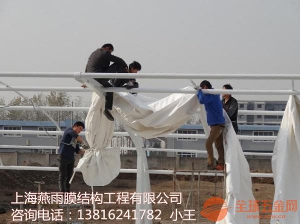 岱山县PVC彩色膜布雨篷布加工_货发全国