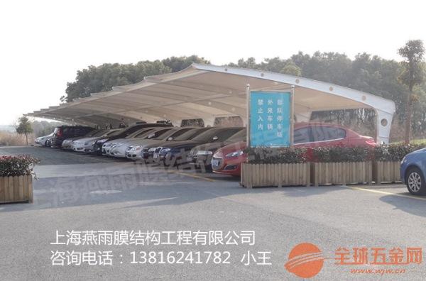 虹口区钢结构停车棚生产厂家13816241782