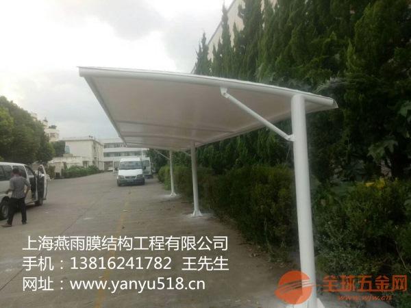 婺城區鋼結構自行車棚加工_業務廣泛銷售