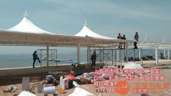 修水县PVC彩色膜布雨篷布加工_货发全国