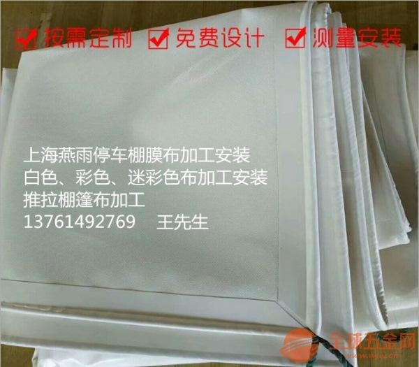芜湖县膜布加工_专业承接各类膜结构工程