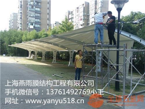 莱州市PVC膜材加工_找上海燕雨_价格公道