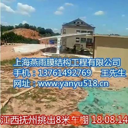 上海工业综合开发区定做车棚百度搜索燕雨停车篷