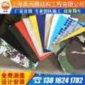 九江县950克平顶遮阳篷平膜加工