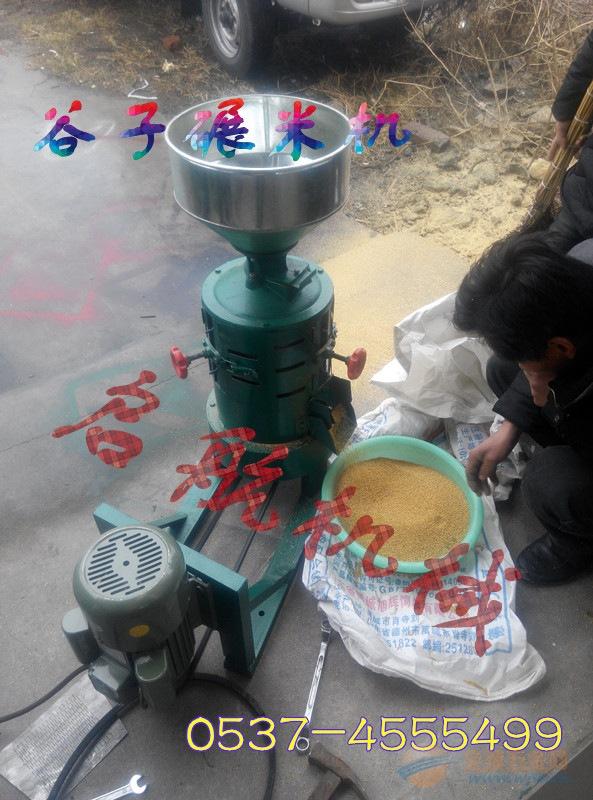 临城县 碾米机 粮食脱壳机