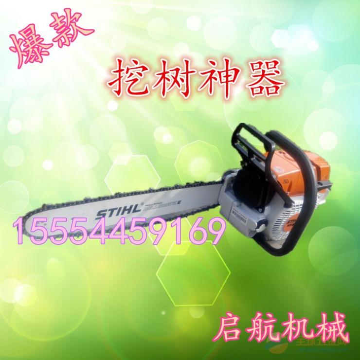 济宁 带土球挖树机 南京新型汽油移苗机