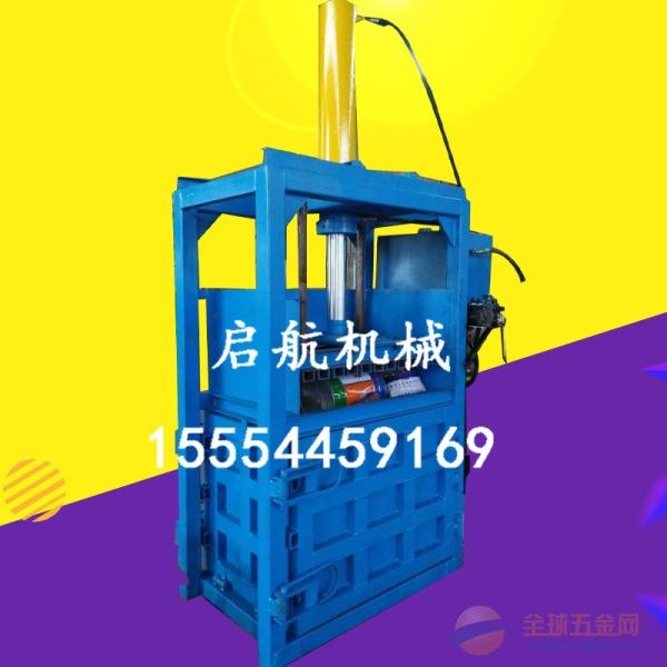 高效优质打包机 高效优质打包机 周口废纸打包机