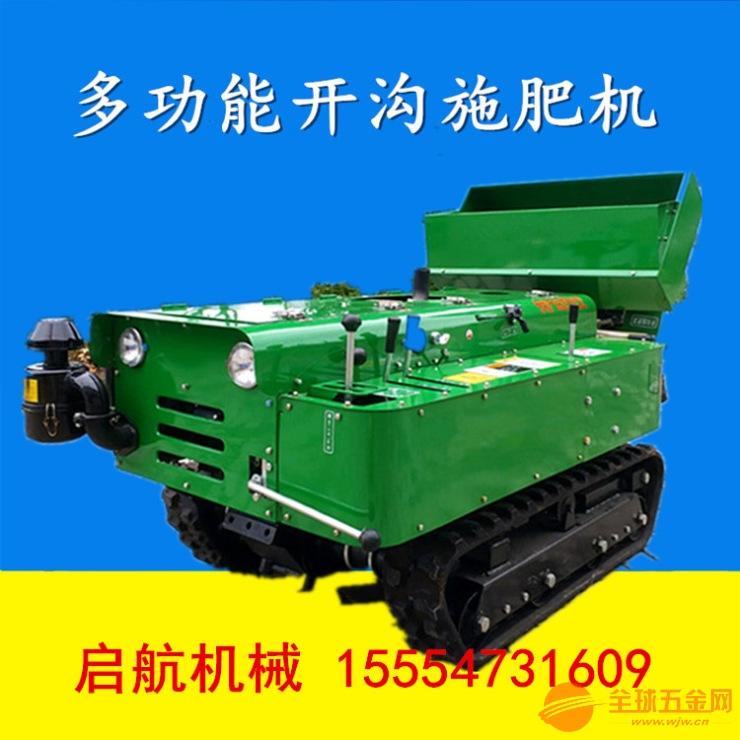 机械设备 园林机械 园林机械配件 >履带式开沟机 自走式桃树开沟机 自