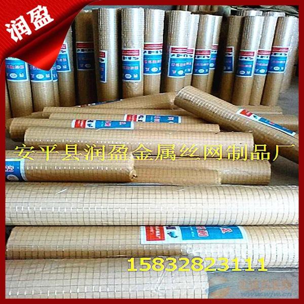 河南小丝电焊网厂家