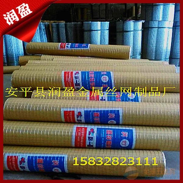重庆小丝电焊网厂家