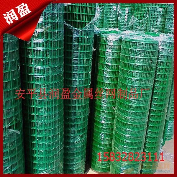 坡体围栏涂塑电焊网厂家