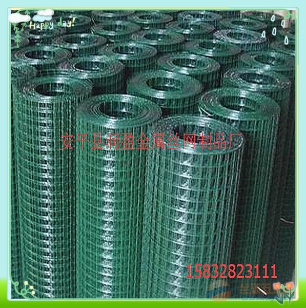 金华县浸塑电焊网厂家现货充足质优价廉