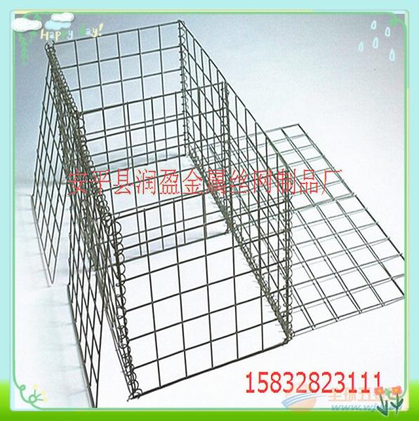 上海石笼网箱厂家