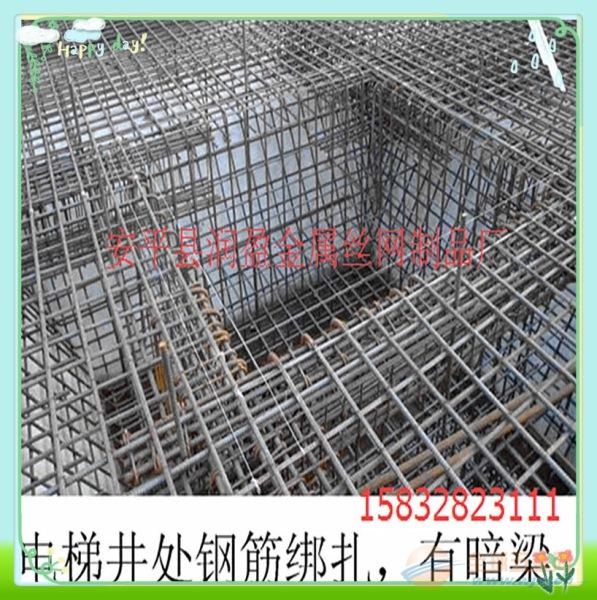 混凝土焊接钢筋网