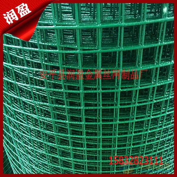 绿色防护铁丝网围栏