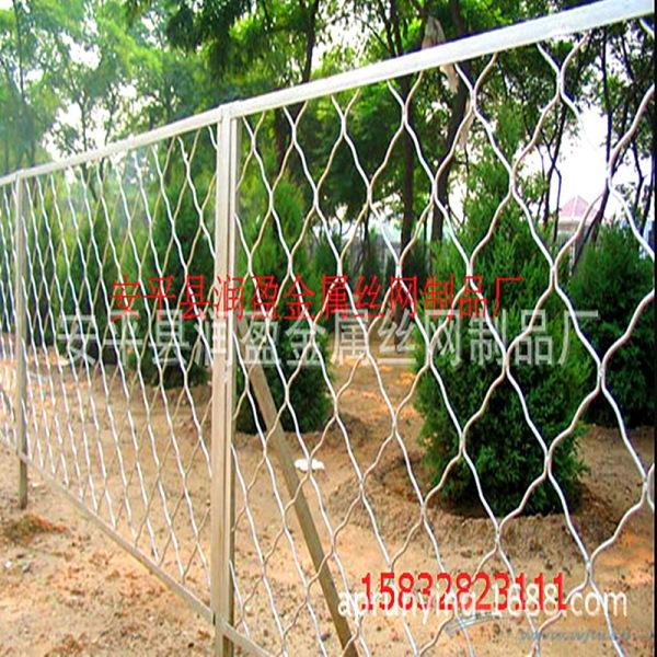 厂家直供公路 铁路机场用浸塑美格护栏网