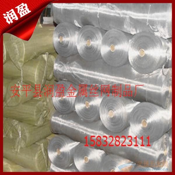 浙江不锈钢网产品