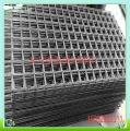 建筑网片蚌埠地板采暖用网黑丝经久耐用