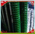 绿色防护铁丝网优惠多多