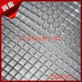 钢板网吉林交通建筑钢板经久耐用