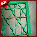 贵州美格网护栏网厂家