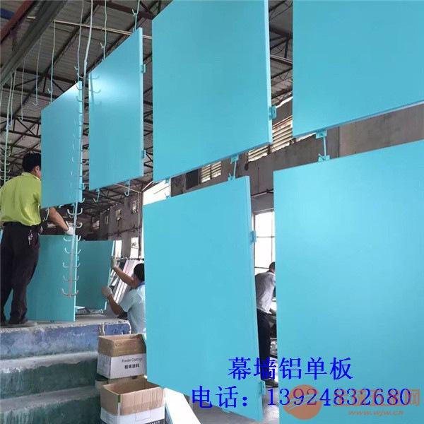 广西弧形包柱铝单板厂家