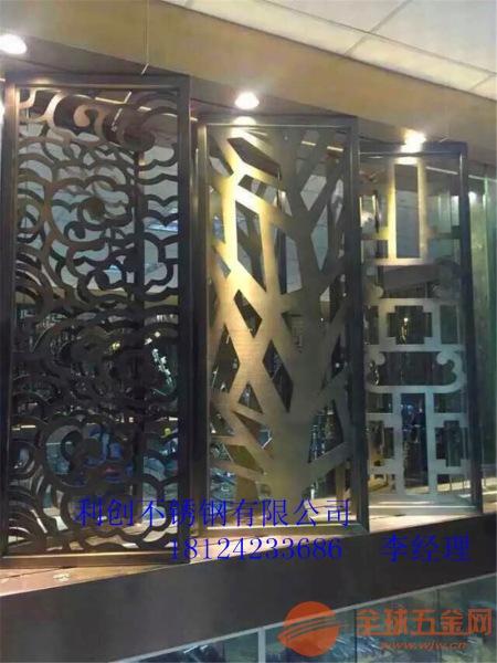 台湾不锈钢镀色屏风低价促销