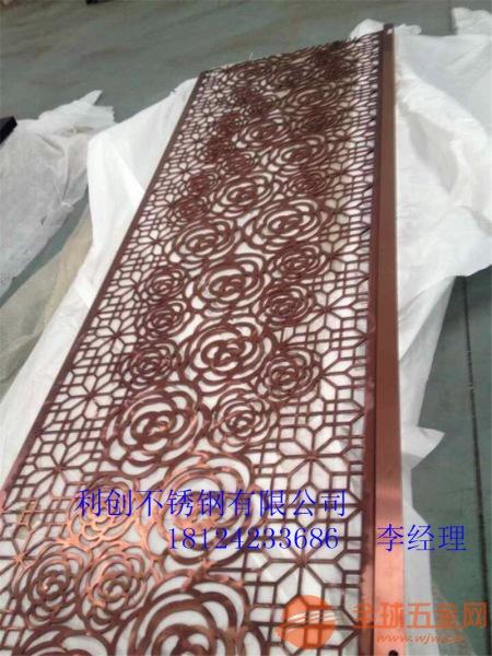 重庆不锈钢屏风销售工厂批发,