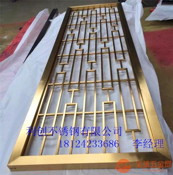 内江不锈钢镜面屏风包工包料