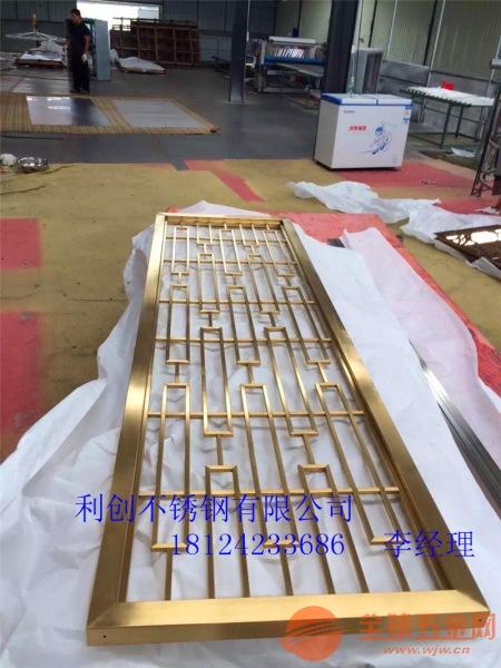 西藏不锈钢简约屏风定制加工厂