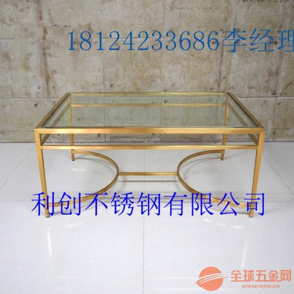 古田县酒店不锈钢茶几厂家定制