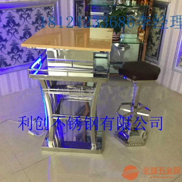 屏南县客厅不锈钢茶几工厂加工