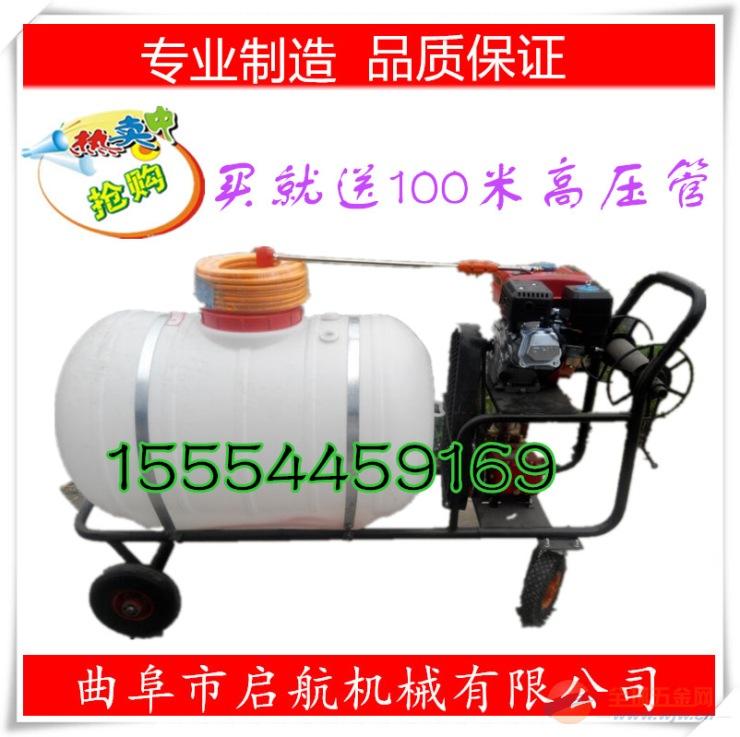 手推式高压喷雾器 汽油防虫打药机 手推车式果园杀虫喷雾器