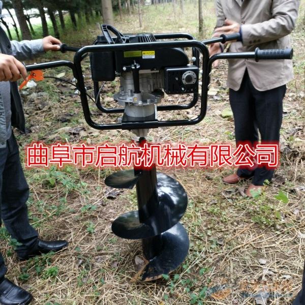 泰安小型汽油钻孔机厂家便携式立柱汽油挖坑机