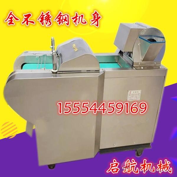 鞍山 供应多功能土豆切丝机 耐用的土豆切丝机