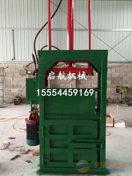 晋城 油桶压扁机厂家 编织袋液压打包机