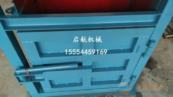 各种规格立式液压打包机太原废旧纸箱打包机