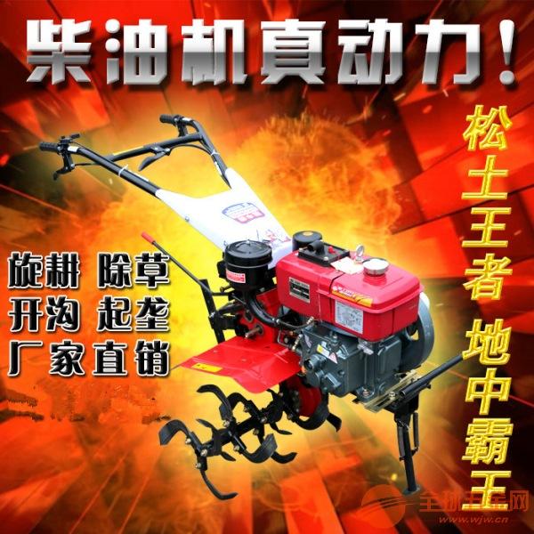 怀来县果园专用开沟施肥回填机是肥回填一体机