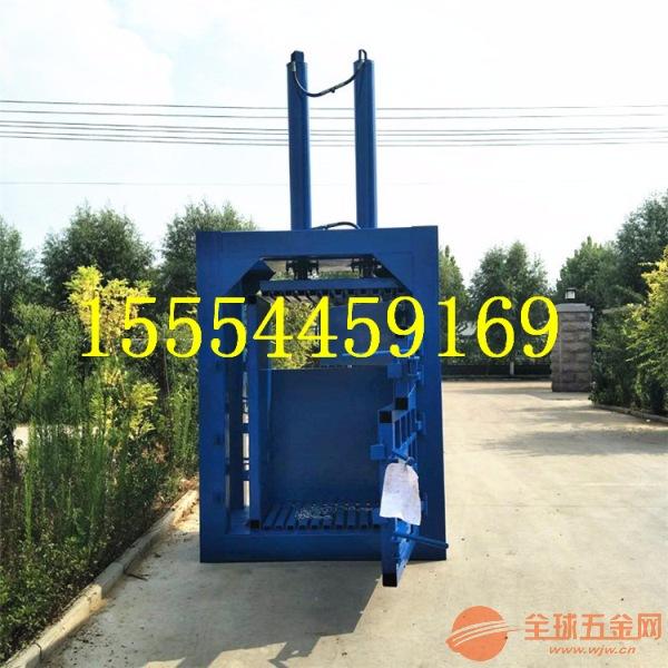 废旧金属打包机惠州多功能废纸杂料打包机