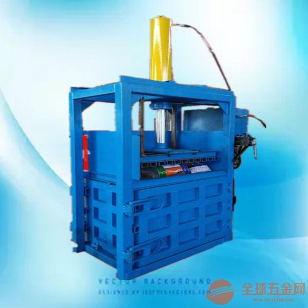 泰州 编织袋压包机 多功能废纸薄膜打块机