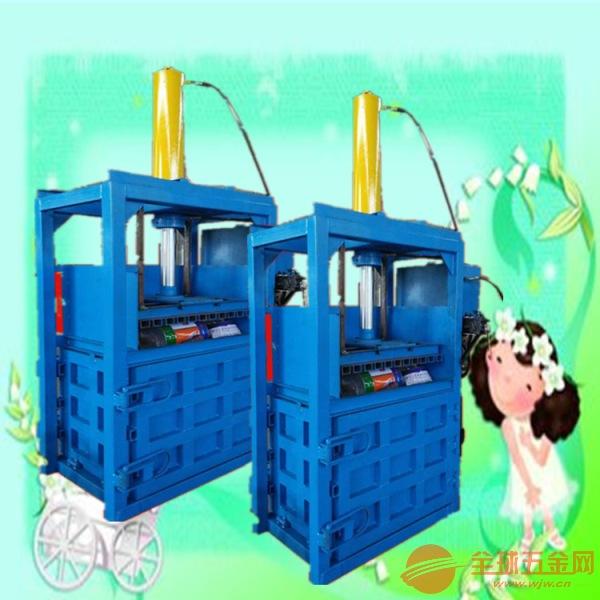 宜昌 油漆桶立式打包机 废纸易拉罐打包机