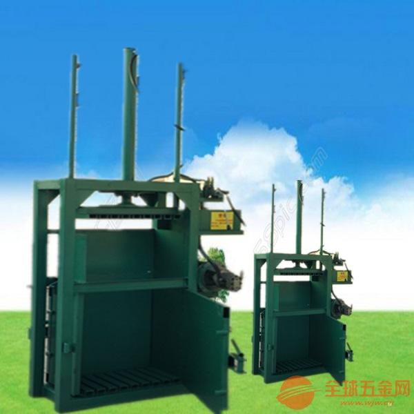 南宁 塑料瓶压缩压块机 油漆桶压扁机厂家