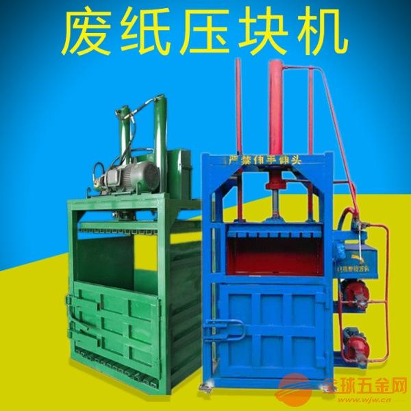 价格直供环保型废纸打包机 价格直供环保型废纸打包机 汕头塑料机械打包机