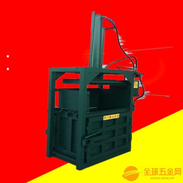 南阳 油桶压扁机 编织袋液压打包机