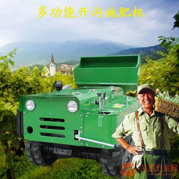 芜湖开沟施肥旋耕机自走式除草松土履带开沟机