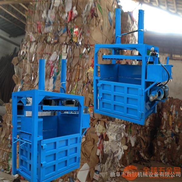 鞍山 挤包机型号 回收站易拉罐压块机