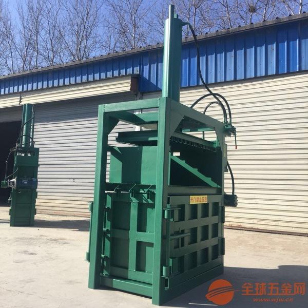 泰州自动液压金属打包机吨位可定制液压打包机