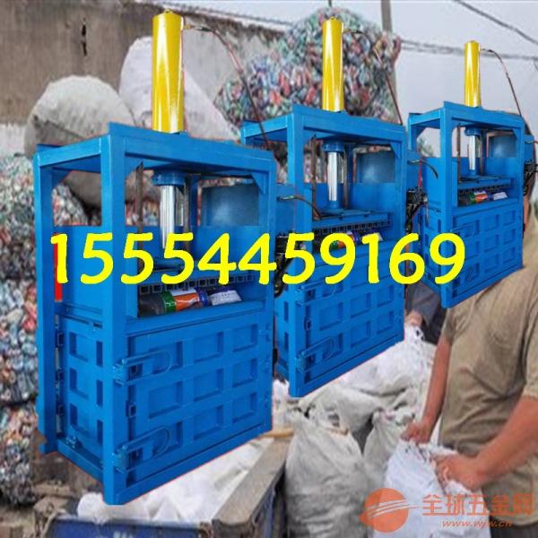 惠州 立式废旧编织袋打包机 废纸箱打包机